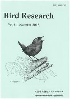 研究誌表紙2013.jpg