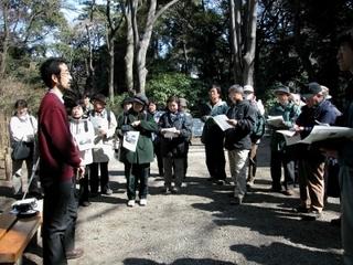 自然教育園観察会_濱尾.jpg